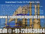Guaranteed Crude Oil Profitable Calls