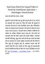 Kaal Sarp Shanti ke Upay/Totke in Hindi by Vashikaran Specialist – Astrologer Vinod Kumar