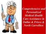 Get Personalized Medical Health Care - Diamond Physician