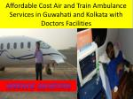 Air and Train Ambulance Services in Kolkata and Guwahati