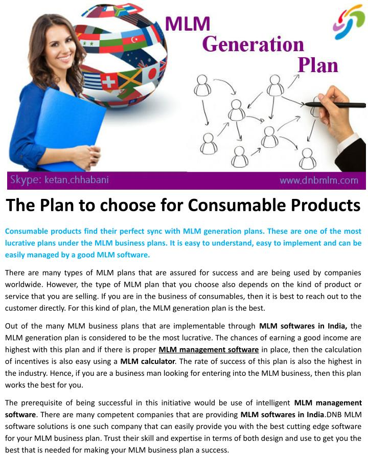 the plan to choose for consumable products n.