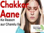 Migraine doctor and specialist in Jaipur