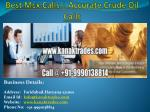 Best Mcx Calls | Accurate Crude Oil Calls