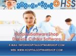 Dialysis Center Software from HospitalSoftwareShop.com