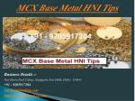 MCX Base Metal HNI Tips