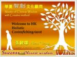 Welcome to HK Holistic Center/Iching-tarot