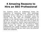 4 Amazing Reasons to Hire an SEO Professional