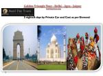 Golden triangle tour 3 days