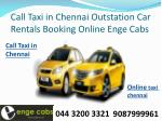 Call Taxi in Chennai, Outstation Car Tariff, Car Rentals Booking Online