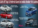 List of Top 5 Petrol Cars in India Under 10 Lacs