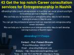 43 Get the top notch Career consultation services for Entrepreneurship in Nashik