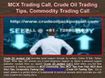MCX Trading Call, Crude Oil Trading Tips, Commodity Trading Call