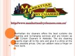 Tired of searching budget friendly dry cleaners in Adelaide? Hire Manhattan dry cleaners