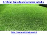 Who is the best artificial grass manufacturers in India