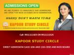 CBSE Board Admission 2017-18 for class 10th OR 12th Online in Delhi, CBSE 12th Exams