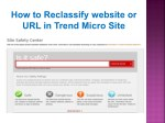 How to reclassify website or url in trend micro site