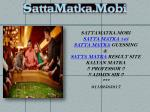 Come and Bet Online Satta Matka at SattaKing143