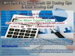 MCX Tips Free Trial, Crude Oil Trading Tips & MCX Trading Call