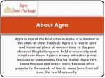 Agra Tourism : Best Tourist Destinations to Visit in Agra