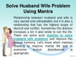 Solve Husband Wife Problem Using Mantra