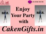 Now At on Each Occasion CakenGifts Always with You