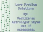 Solve Love Marriage Problems by Love Specialist | 9650069881