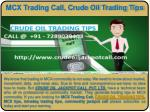 MCX Trading Call, Crude Oil Trading Tips