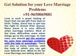 Get Solution for your Love Marriage Problems | 9650069881