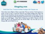 Book Dubai Tour, Travel and Holiday packages With Clayplay.com