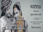 Get The Latest Collection Of Jewellery From Diamond World Ltd.