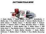 The Fastest Online Satta Matka Game Result