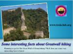 Some interesting facts about Greatwall hiking