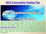 100% safe profitable online Gold Silver Commodity Trading Tips with High Accuracy