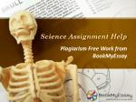 Instant Help for Science Assignment