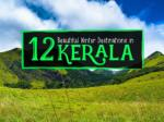 12-Beautiful-Winter-Destinations-in-Kerala