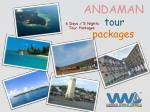 5 Nights and 6 Days Andaman and Nicobar Tour Packages
