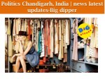 Politics Chandigarh, India | news latest updates-Big dipper
