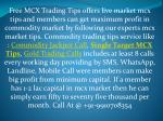 Intraday Trading Tips in Commodity Market - Free MCX Trading Tips