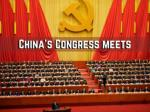 19th party congress china 2017