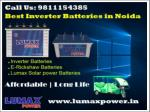 Are you Looking For Best Inverter Batteries Manufacturer Noida? Just Call 9811154385
