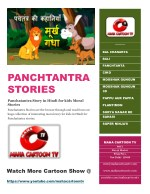 Panchatantra Story in Hindi for kids Moral Stories