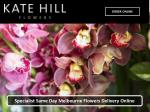 Specialist Same Day Melbourne Flowers Delivery Online