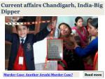 The Mystery Murder Case Of 7 Year old Pradyuman-Current affairs Chandigarh, India