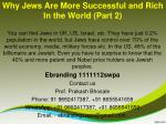 5.Why Jews Are More Successful and Rich In the World (Part 2)