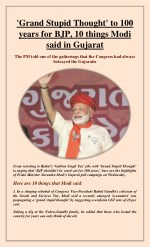 'Grand Stupid Thought' to 100 years for BJP, 10 things Modi said in Gujarat