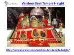 Information about vaishno devi temple height