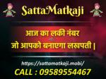Play Satta Matka Game with Today's Live Update