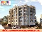 Colors Housing Society Apna Ghar is an Affordable Housing project in L Zone dwarka.