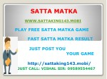 ONLINE PLAY  & WIN SATTA MATKA GAME AND KALYAN MATKA
