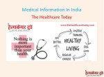Medical Information In India